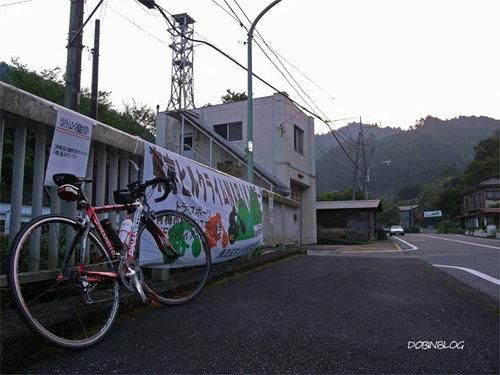 R0012867