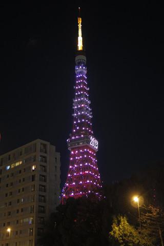 20130101_1679