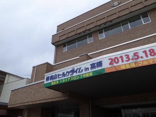20130504_1964